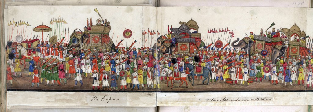 procession of Emperor Bahadu