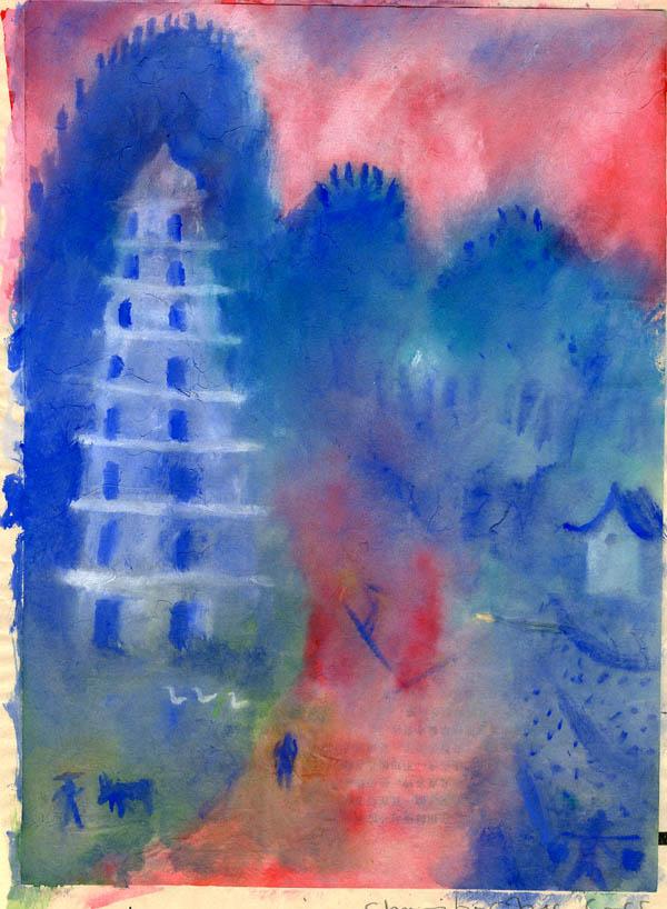 Goose Pagoda Xian